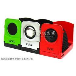 lianyiwei原厂供应usb插卡音响5v升压ic图片