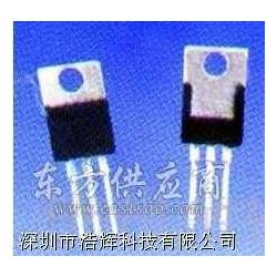 供应tip42  to-220三极管图片