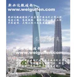 高层建筑专用新必达微硅粉图片