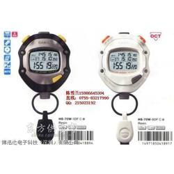 卡西欧电子秒表70w,卡西欧hs-70w秒表计时器图片