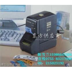 锦宫标签机色带,锦宫3900c标签机,sr3900c标签机图片