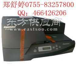 丽标C-450P标牌打印机图片