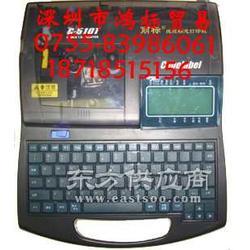 c-500t高速电脑印字机贴纸,佳能c-500t图片