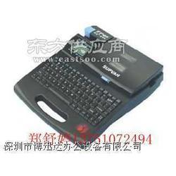 TP60I线号机黑色原装色带图片