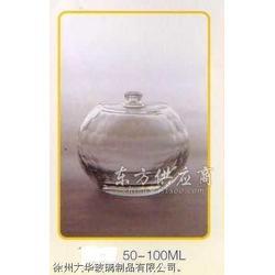 玻璃瓶,晶白料香水瓶,50-150ml优惠图片