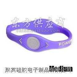 供应power balance平衡能量手链,硅胶手腕带图片