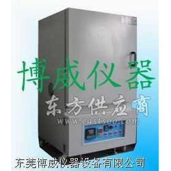 300度真空烤箱+400度真空干燥箱图片