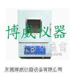 科研试验室真空干燥箱 工矿企业真空干燥箱图片