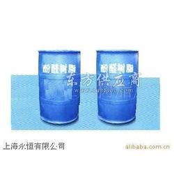 高档胶印油墨用松香改性酚醛树脂图片