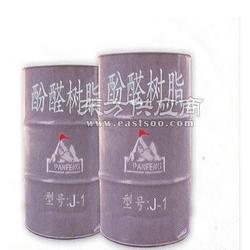 供应2402酚醛树脂图片