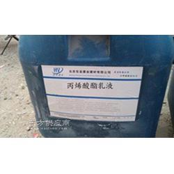 聚丙烯酸酯乳液SKNBS图片