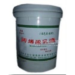 出售SX-1420丙烯酸乳液图片