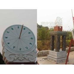 名家精品石雕日晷司南指南针地球仪和谐玉璧图片