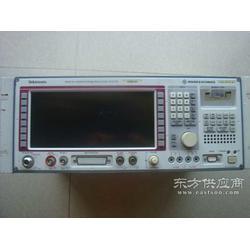 R3131R3132A频谱分析仪图片