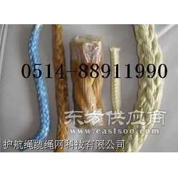 高分子聚乙烯UHMWPE缆绳A绳缆尾图片