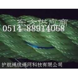 船用缆绳A麻绳A阿特劳斯绳缆图片