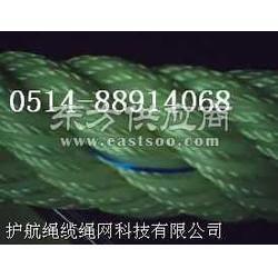 ATLAS绳缆A高分子聚乙烯缆绳图片