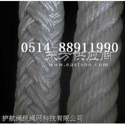 锦纶复丝绳缆A船用缆绳A丙纶绳索图片