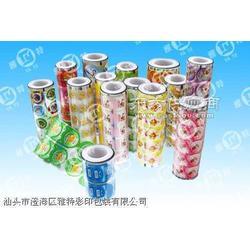 果冻封口膜,酸奶封口膜,珍珠奶茶封口膜图片