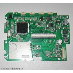 长期供应3.5寸驱动板可点奇美,奇菱,天马微液晶屏图片