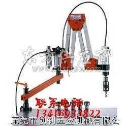 台湾原装trade max 攻牙机 攻丝机图片