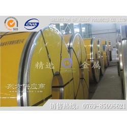 st60-2k弹簧钢带厂图片