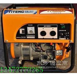 20KW燃气发电机组 静音汽油发电机厂家图片