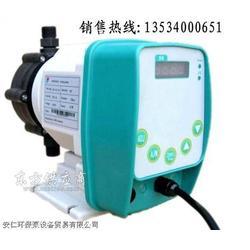 newdose dm 电磁隔膜加药泵图片