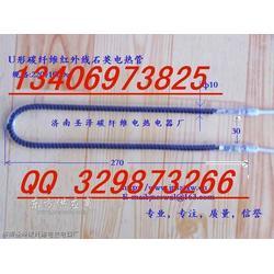 供应浴霸等卫浴电器红外线电热管图片