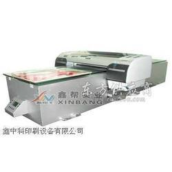 在游戏棋盘上彩印的设备,棋盘彩印机,厂家直销图片