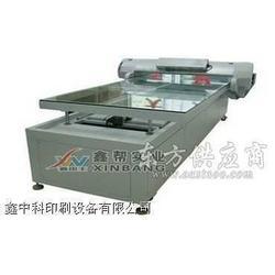 厂家直销在游戏棋盘上印刷的设备,棋盘印刷机图片