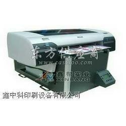 商标直印机·印花机·印图机·写真机图片