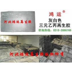 三元乙丙再生胶灰色图片