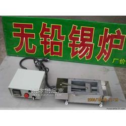 变压器电感锡炉图片