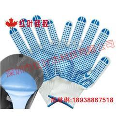 高温手套涂布硅胶图片