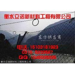 sns防护网热卖排行 边坡sns防护网出厂低价抢购图片