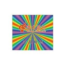 羊绒衫防伪标签-毛针织服装行业防伪吊牌印刷图片