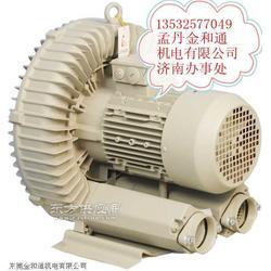 酒水灌装机用HB-729-5.5KW高压鼓风机/台湾漩涡气泵图片