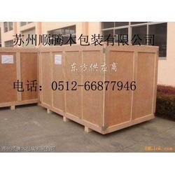 生产木箱供应木箱出口包装箱真空木包装图片