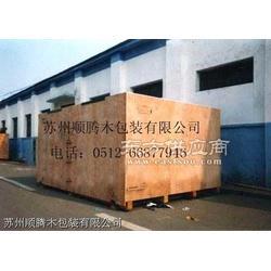 木箱木包装箱出口包装箱免熏蒸木箱图片
