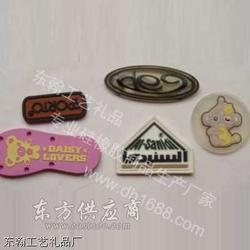 pvc钥匙圈,东翰pvc钥匙圈,pvc钥匙圈厂家图片