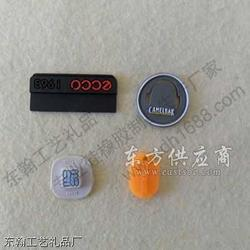 凹字手环,凸子手环,硅胶手环生产厂家图片