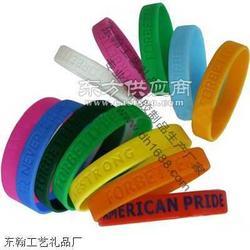 丝印硅胶手环,保健硅胶手环图片