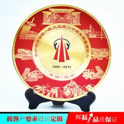纪念盘 纯铜纪念品 退伍纪念零度拜�x品 赏盘 奖盘制作图片