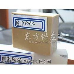 酚醛树脂棉布板棒厂家进口酚醛树脂棉布板棒图片