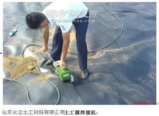 垃圾填埋场防渗工程施工方案、HDPE土工膜施工工艺