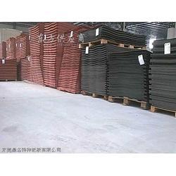 半插板,红纸板,皮克隆,橙板,灰板,红板图片