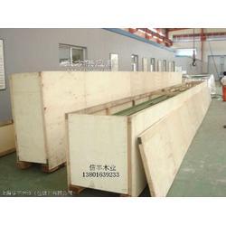 信丰大型包装木箱  熏蒸木箱 包装箱图片
