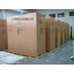 机械设备出口用大型包装箱  出口木箱图片