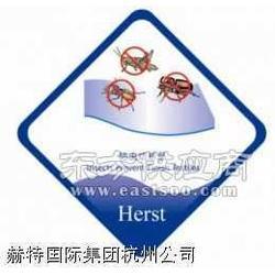 纺织芦荟整理剂 芦荟护肤保湿剂 芦荟丝素胶原保湿剂图片